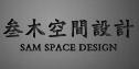 杭州叁木装饰工程有限公司