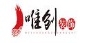 河南唯创建筑装饰工程有限公司
