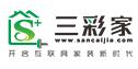陕西三彩互联网家装有限公司