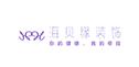 潍坊海贝缘装饰工程有限公司