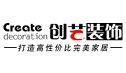 云南创艺集团桂林分公司