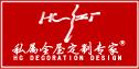 青岛红厂装饰设计有限公司