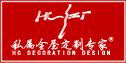 青岛红厂装饰