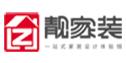 广西靓家装装饰工程有限公司