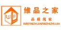 维品之家装饰杭州分公司