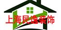 上海民逸装饰