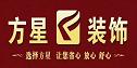 连云港方星装饰