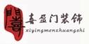 扬州喜盈门装饰有限公司