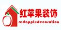 红苹果装饰