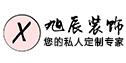 中山市旭辰装饰工程有限公司