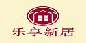 遂宁乐享新居建筑装饰工程有限公司