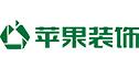 重庆苹果家装饰工程有限公司万州分公司