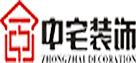 广西柳州市中宅建筑装饰工程有限责任公司桂林分公司