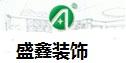 临安盛鑫环境工程有限公司