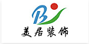 滨州美居装饰公司