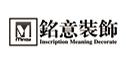 扬州铭意装饰