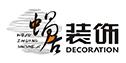 湖南蜗居装饰有限公司