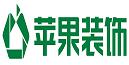 九江苹果装饰