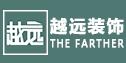 重庆市铜梁区越远装饰有限公司