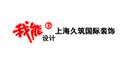 上海久筑建筑装饰设计工程有限公司