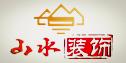 宁夏山水空间装饰工程有限公司