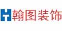 宁波市翰图装饰设计有限公司