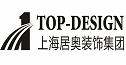 上海居奥装饰