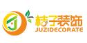 重庆市渝北区桔子装饰工程有限公司