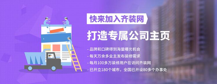 芜湖县装修