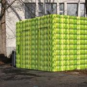 绿色户外卫生间设计