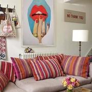 粉色沙发抱枕图
