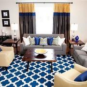 客厅蓝色地毯图
