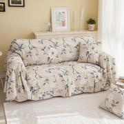 文艺型沙发
