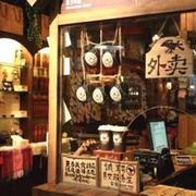 复古式奶茶店设计