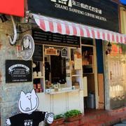 小型20平米奶茶店