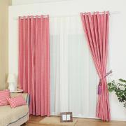 西瓜红色窗帘设计