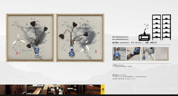 2015酒店装饰画图片大全