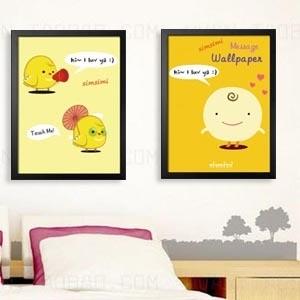 超萌的儿童房壁纸