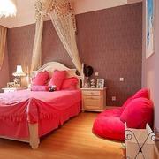 小卧室红色懒人沙发