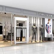欧美外贸女装店设计