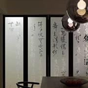 新中式公寓现代化装修设计