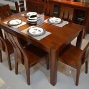 简约式小型桃木桌椅设计