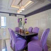 地中海风情之紫色沙发设计