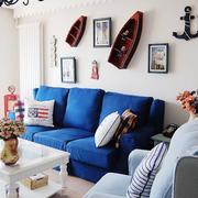 地中海深蓝色客厅