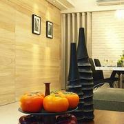 现代超级奢华系公寓沙发设计