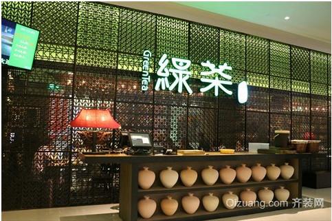绿茶餐厅效果图