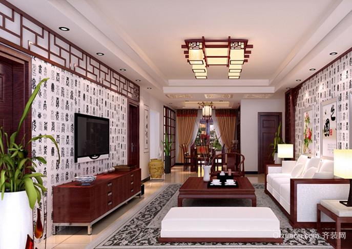 现代家居的新中式风格客厅装修效果图