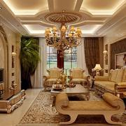 欧式大户型客厅设计