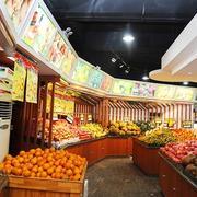 水果店温馨个体户