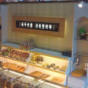 新鲜蛋糕店精装